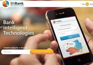 Уход в цифру. В Украине запустят банк без отделений - банк тинькова - bitbank