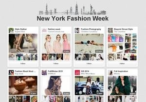 Pinterest впервые присоединится к неделям моды
