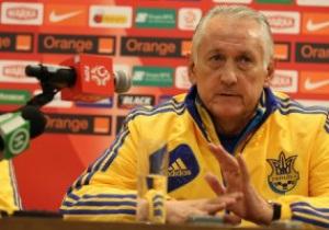 Фоменко назвал состав сборной Украины на Англию и Сан-Марино
