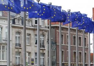 НГ: Брюссель берет Киев под защиту
