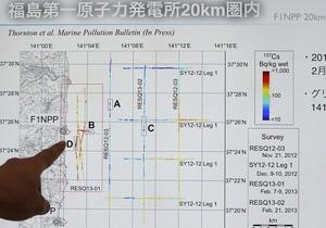 Радиоактивная опасность на Фукусиме-1 достигла уровня Чернобыля