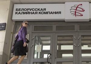 Reuters: Битва Москвы и Минска за калий вылилась в дипломатический спор