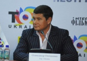 Президент киевского Арсенала назвал Рабиновича  непорядочным человеком