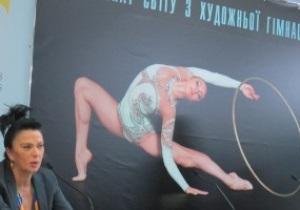 Дерюгина:Украинская публика на ЧМ по художественной гимнастике будет очень объективна