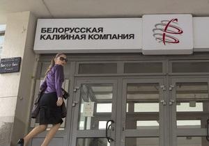 Минск обезглавил Уралкалий в ответ на его выход из картеля
