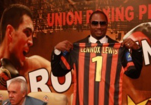 Легендарный Леннокс Льюис получил именную футболку Шахтера