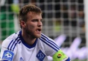 Ливерпуль готовит 23 млн евро на покупку Ярмоленко – СМИ