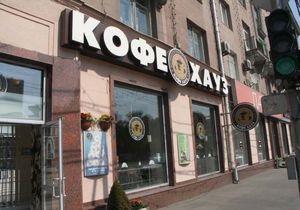 Депутат-оппозиционер предложил выгнать Кофе Хауз из Украины