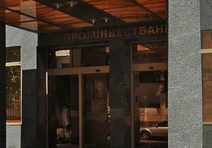 Moody s знизило рейтинг одного з найбільших російських гравців на українському банківському ринку