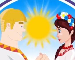 Україна-Росія - мультфільм - Луганські комуністи зняли мультфільм про те, як Україна вийшла заміж за Росію