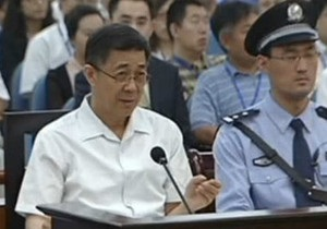 Китай: Бо Сiлай відкинув свідчення дружини