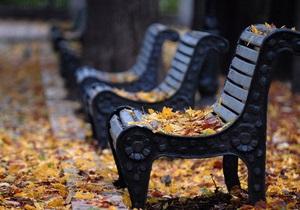 Погода в Україні - В Україні очікується тепла осінь