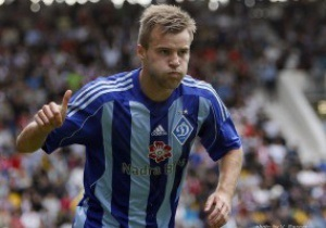 Ярмоленко: Пока не выиграю Премьер-лигу с Динамо, никуда не уйду