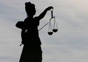 DW: Суд присяжних в Україні – ще експеримент чи вже усталена процедура
