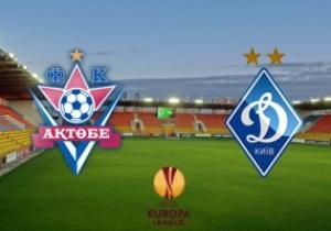 Директор казахского телеканала извинился за плохую трансляцию матча Актобе - Динамо