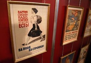 Опитування - СРСР - 40% українців сумують за Радянським Союзом - опитування