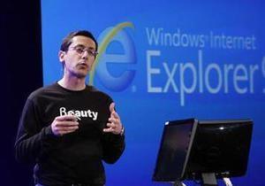 Опубліковано рейтинг найбільш ненадійних браузерів - internet explorer - chrome - opera - firefox