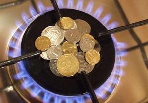 Минэнергоугля намерено создать монополиста для поставок тепла украинцам - газ украины