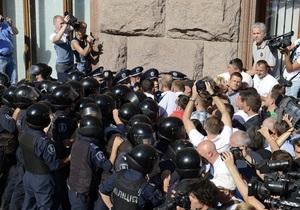 Свобода - Захарченко - Свобода: Депутатів не пускали на зустріч з Захарченком