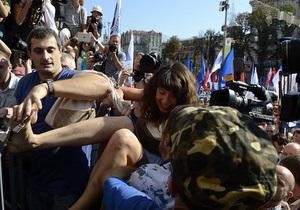 Чорновіл - суд - Суд оштрафував журналістку Чорновіл вдруге