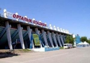 Билеты для фанатов Динамо на выездной матч против Актобе продают по паспорту