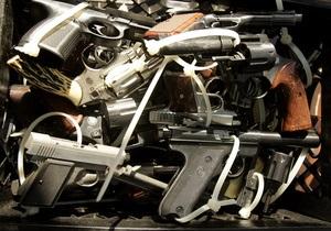 Конфіскація - продаж зброї - США