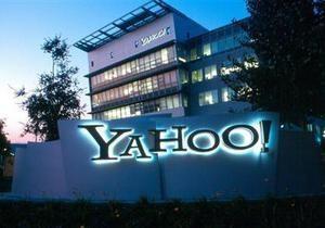 Yahoo закрила для китайців доступ до свого поштового сервісу