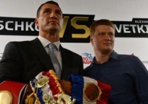 Билеты на бой Кличко - Поветкин поступили в продажу