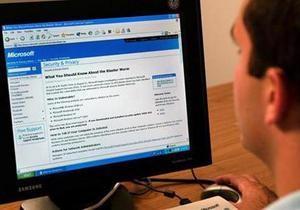 Нові можливості цифрової блокади. Влада підготувала новий проект боротьби з піратством - ЗМІ