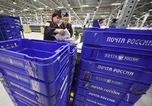 Крупнейший в мире онлайн-аукцион отказался работать с российской госпочтой