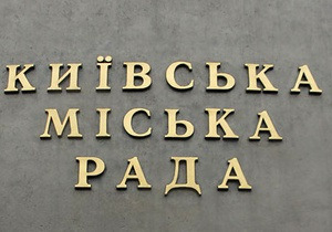 Без ЗМІ та опозиції. Герега дала старт скандальному засіданню Київради