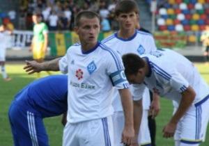Алиев перед матчем Динамо-2 погулял в ночном клубе Тернополя - СМИ