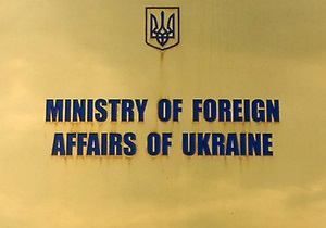 МЗС підтвердило інформацію про самогубство українки у Мексиці