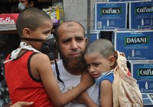 Єгипет - заворушення - поліція - демонстранти
