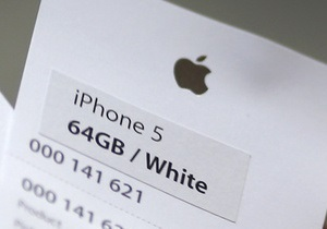 Зловмисники знайшли спосіб викрадати особисті дані користувачів iPhone 5