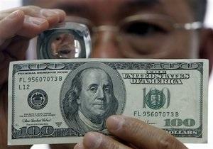 Долар - США - Влада США знищить десятки мільйонів нових стодоларових купюр