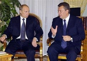 Торгова війна між Україною і РФ - Янукович - Путін - Янукович поговорив із Путіним про митний камінь спотикання України та Росії