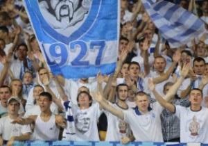 Эксперт: Терпение болельщиков Динамо скоро лопнет