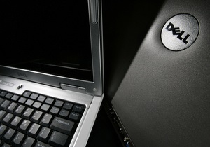 Новини компаній - Dell - скоротив прибуток