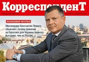 Костянтин Жеваго - БЮТ - Жеваго розповів Корреспонденту про те, чому вийшов із БЮТ