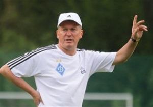 Олег Блохин оштрафован на 5 тысяч гривен