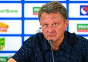 Тренер Металлиста: Будем играть в Лиге чемпионов в следующем сезоне