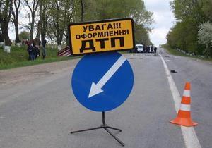 У Дніпропетровській області у ДТП загинуло двоє росіян, ще троє постраждало