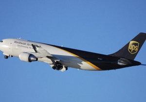 США - аварія - Airbus 300