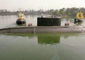 Індія - підводний човен - аварія - смерть