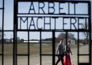 Двоє українців потрапили до нового списку нацистських злочинців, яких найбільше розшукують