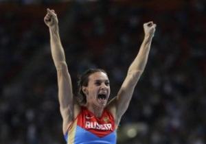 Ісінбаєва виграла золото Чемпіонату світу зі стрибків з жердиною