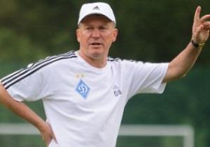 Утверждено время начала матчей украинских команд в Лиге Европы