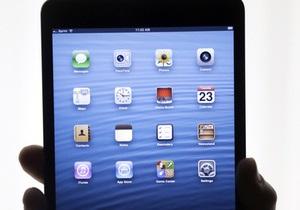 iPad - нова модель - презентація - осінь