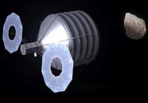 Проект NASA - захоплення - астероїди